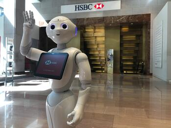 HSBC2